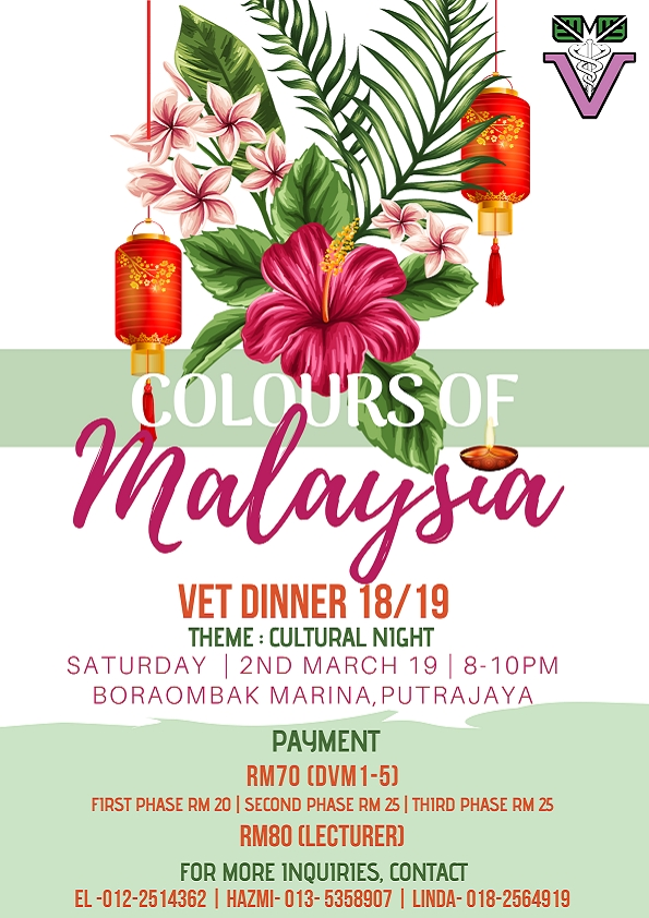 /infobanner/the_vet_dinner_2019_colours_of_malaysia-46371